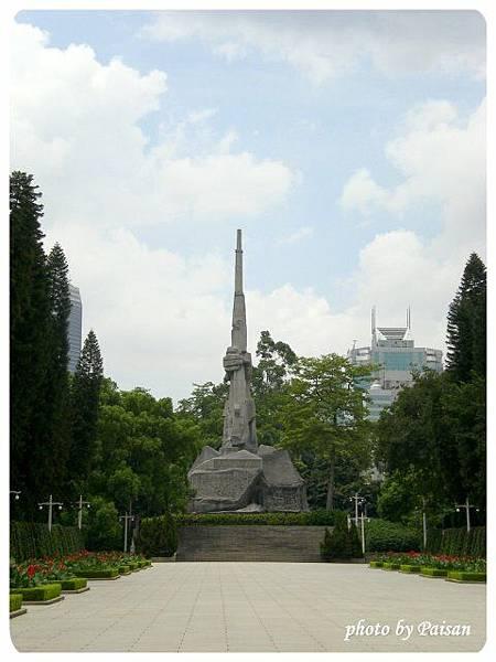 烈士陵園入口