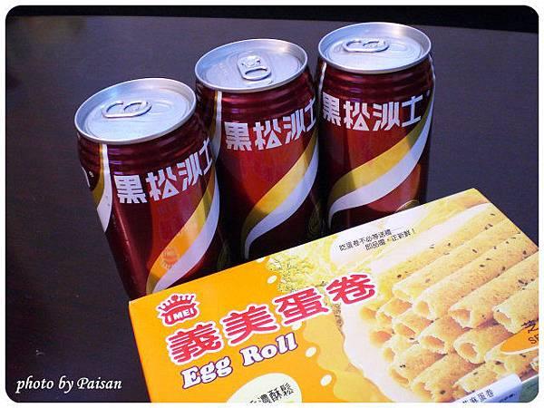 昂貴的台灣食物
