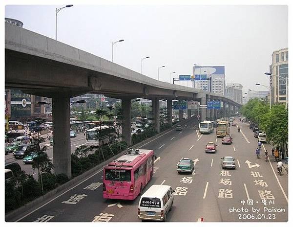 廣州的街景