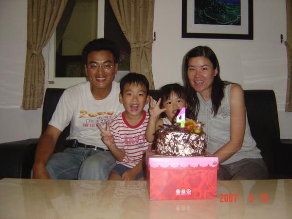 宜涵四歲生日