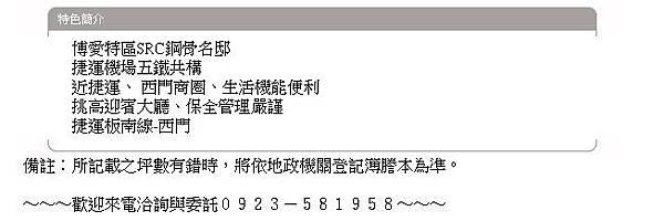 揚昇君臨高樓2