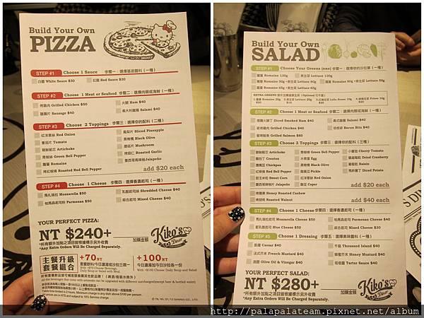20140104 Kiko's Diner2.jpg