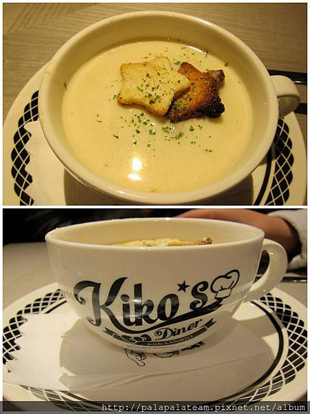 20140104 Kiko's Diner3.jpg