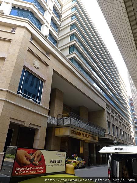 Grand Park City Hall Singapore