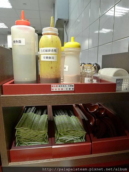 四代目橫井製麵所