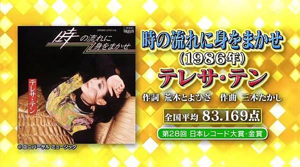 20141224カラオケ★バトル決勝.jpg