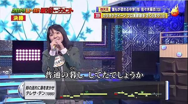 20141224カラオケ★バトル決勝2.jpg