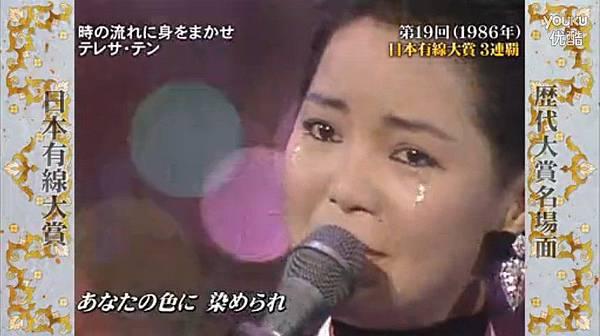 2014年日本有線大賞 - 歷代名場面2.jpg