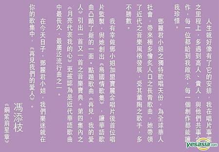 再見我的愛人彩膠3.jpg