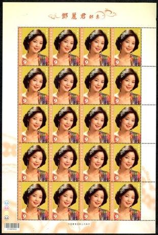 2015鄧麗君郵票8.jpg