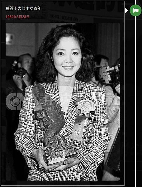 鄧麗君過世二十週年 媒體專題報導-中央社43.jpg