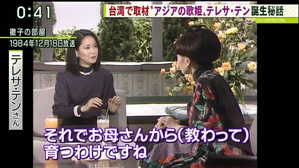 20150525 朝日 没後20年 日本初公開 (12)