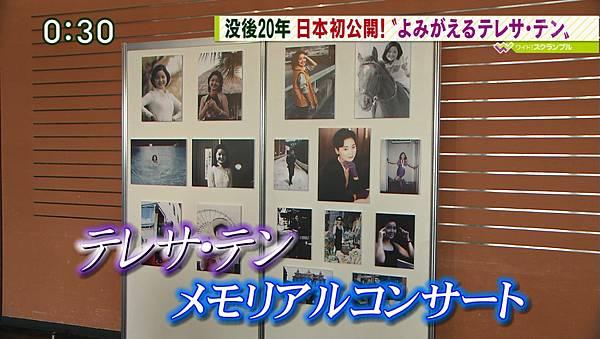 20150525 朝日 没後20年 日本初公開 (1)