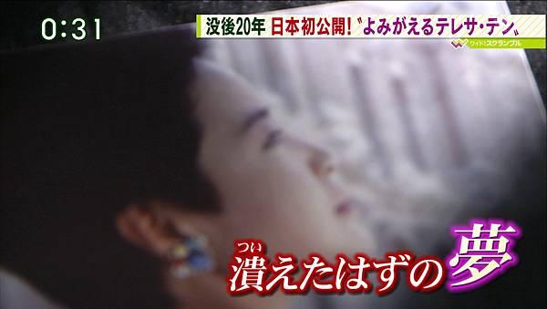 20150525 朝日 没後20年 日本初公開 (5)