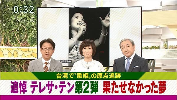 20150525 朝日 没後20年 日本初公開 (6)