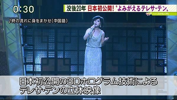 20150525 朝日 没後20年 日本初公開 (2)