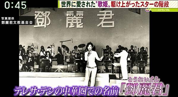 20150525 朝日 没後20年 日本初公開 (14)