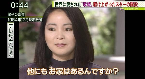 20150525 朝日 没後20年 日本初公開 (13)