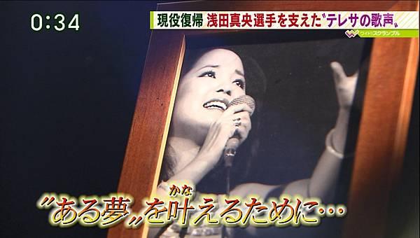 20150525 朝日 没後20年 日本初公開 (10)