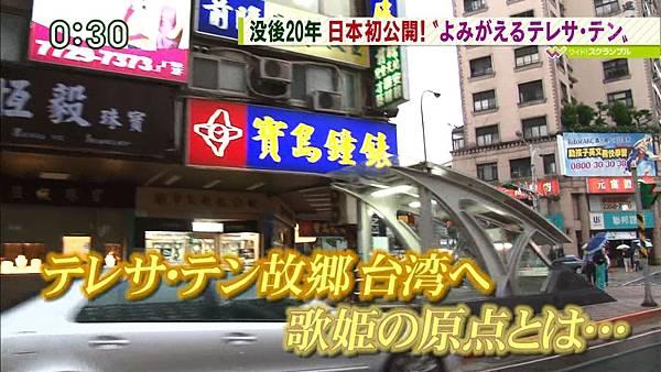 20150525 朝日 没後20年 日本初公開 (4)