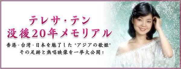 0706日本節目