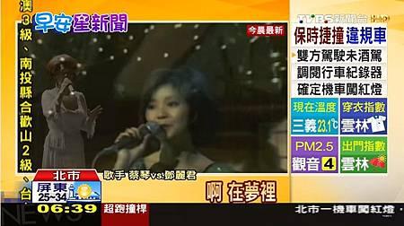 20160508蔡琴寶島不了情演唱會2.jpg