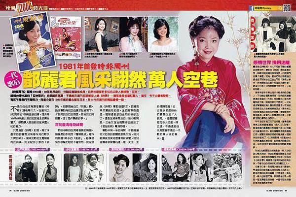 20160513中時電子報-1995期時報周刊1.jpg