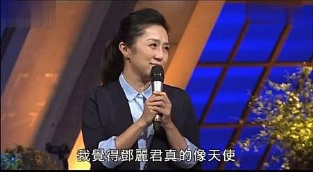 20160507公視音樂萬萬歲3-鄧麗君特輯9.jpg