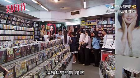2016中視電視劇【美好年代】17.jpg