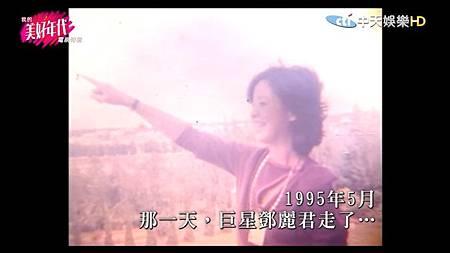 2016中視電視劇【美好年代】18.jpg