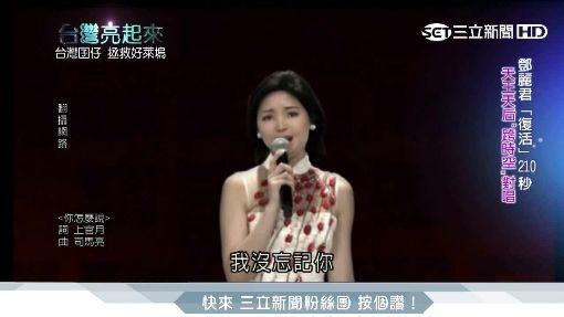 20160909台灣亮起來-虛擬人1.jpg