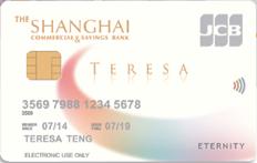 20160915Teresa card2.png