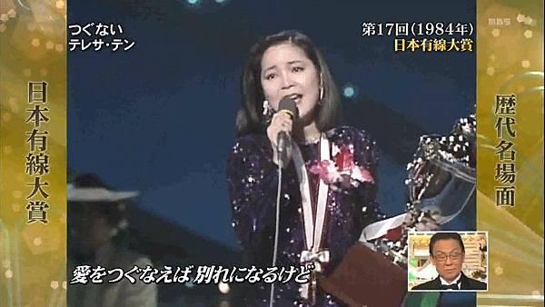 20171204第50回日本有線大賞2.jpg