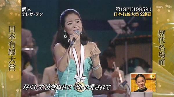 20171204第50回日本有線大賞4.jpg