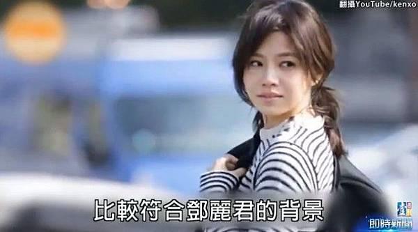 20171221壹週刊-天價版權談不攏2.jpg