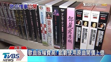 20190224鄧麗君電視劇1.jpg
