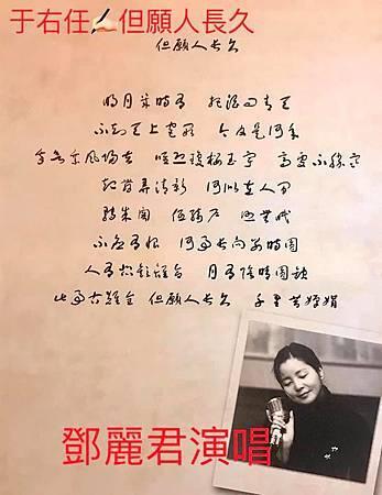 20190515臉書北投梅庭特展2.jpg
