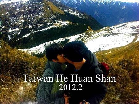 taiwan he huan shan