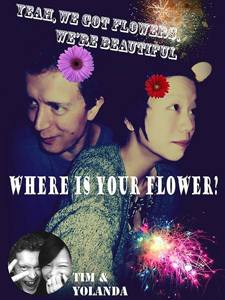 WHEREISYOURFLOWER