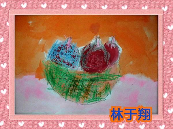 2015-02-11-10-04-34_deco