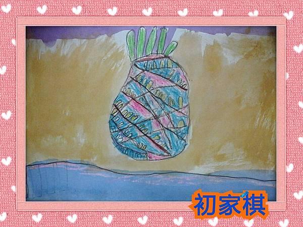 2015-02-11-09-27-01_deco