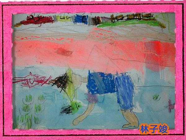 2015-04-05-15-47-36_deco