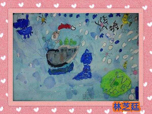 2015-12-07-11-48-35_deco