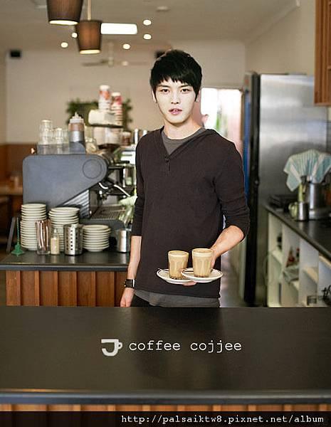 coffee cojjee