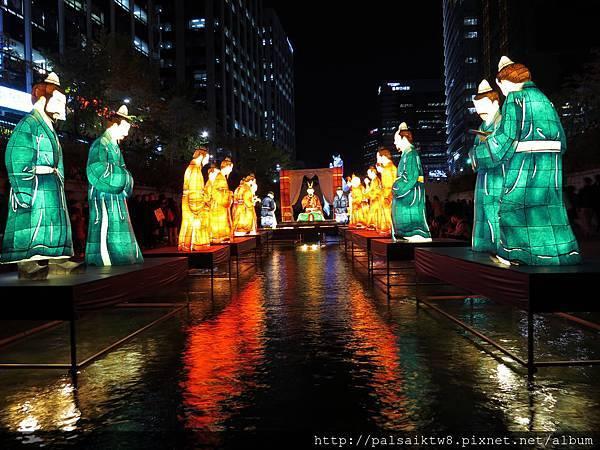 2013首爾燈節