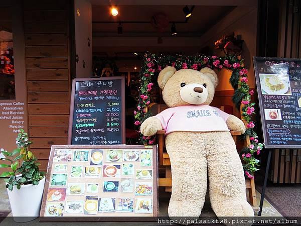 bear cafe10