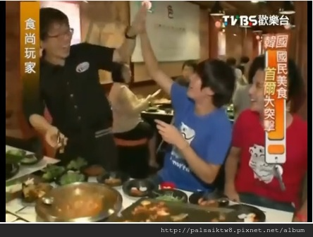 食尚玩家 20120711