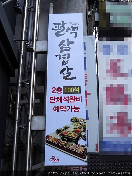 鍾路店201405016