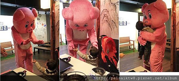 八色粉紅豬