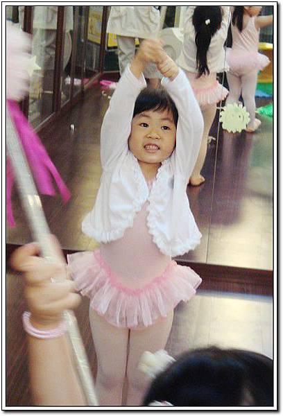 4歲初階舞蹈發表2